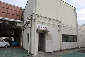 Drugstore at Miho Training Center