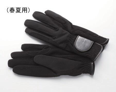 手袋(春夏用)