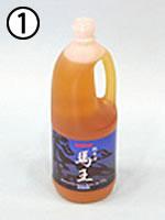 純米油 馬王(1.5kg)